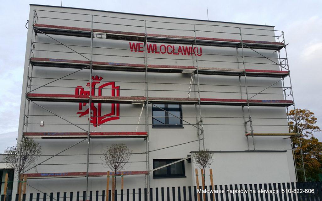 Malowanie logotypu wraz z napisami na elewacji budynku uczelni