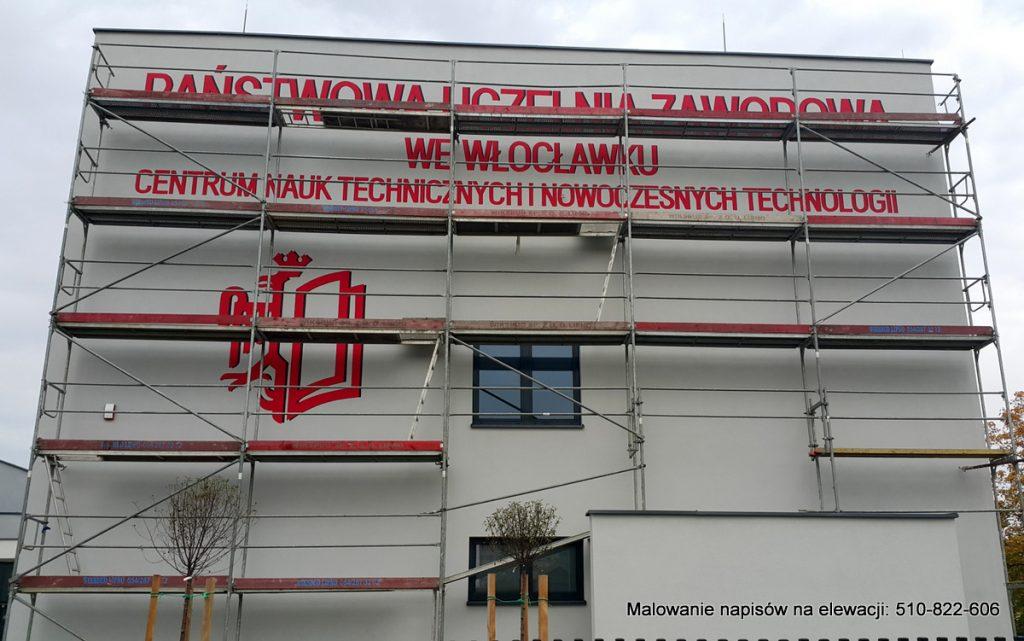Malowanie napisów na elewacji budynku uczelni, logo i napisy malowane wałkiem na ścianie szczytowej budynku