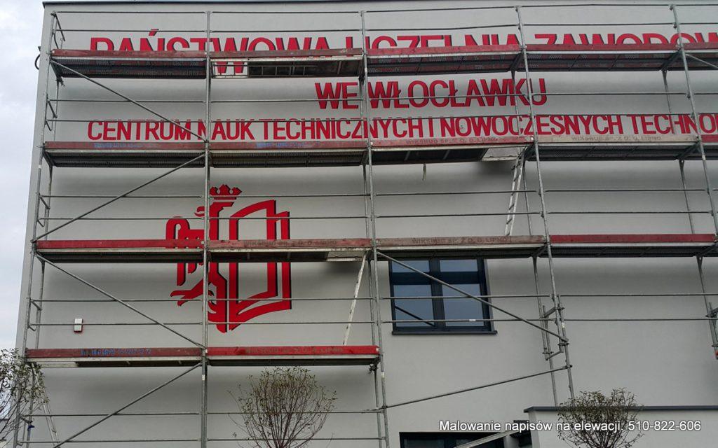 Malowanie loga wraz z napisami na elewacji budynku uczelni