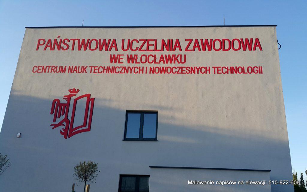 Malowanie loga wraz z napisami na elewacji budynku uczelni, malowanie znaków graficznych na elewacjach i ścianach